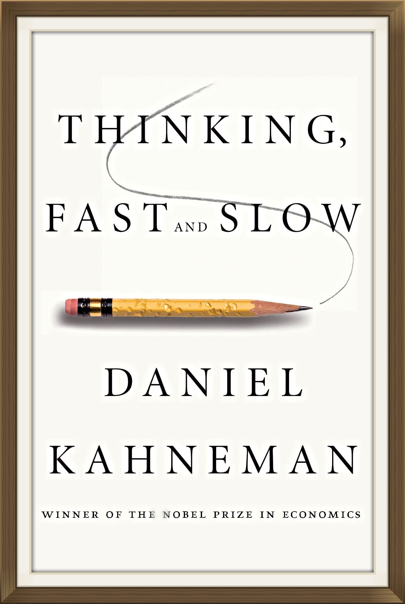 El libro que ayuda a explicar porqué hacemos lo que hacemos